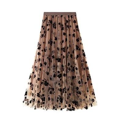 memoriesofu Women's Midi Tutu Tulle Skirt Elastic High Waist Layered Embroidered Beading A-Line Party Skirt